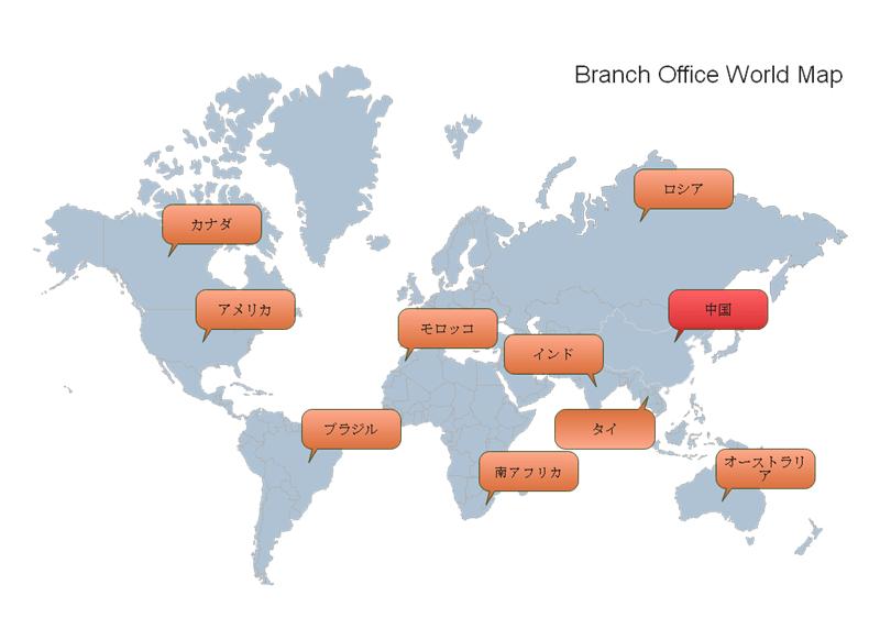 世界地図素材 - 多国籍企業分布