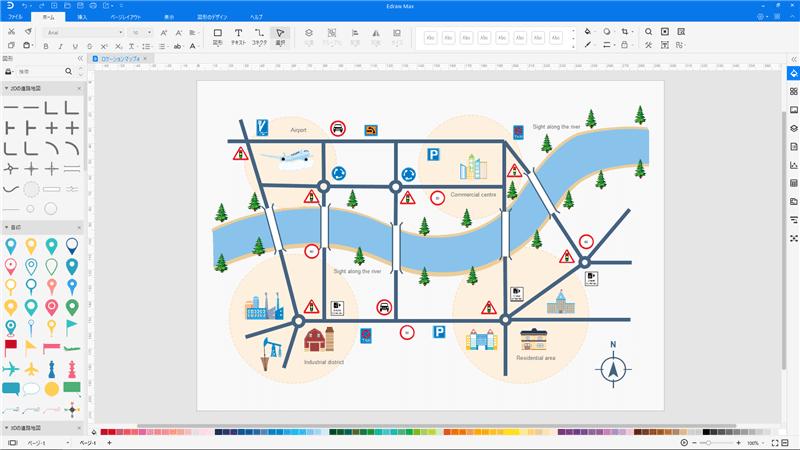 道路地図作成ソフト