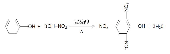有機化学の反応式