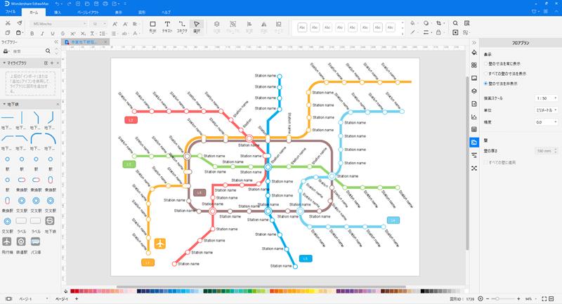地下鉄路線図作成ソフト