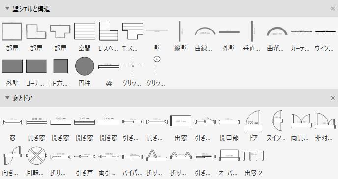 電気配線図記号