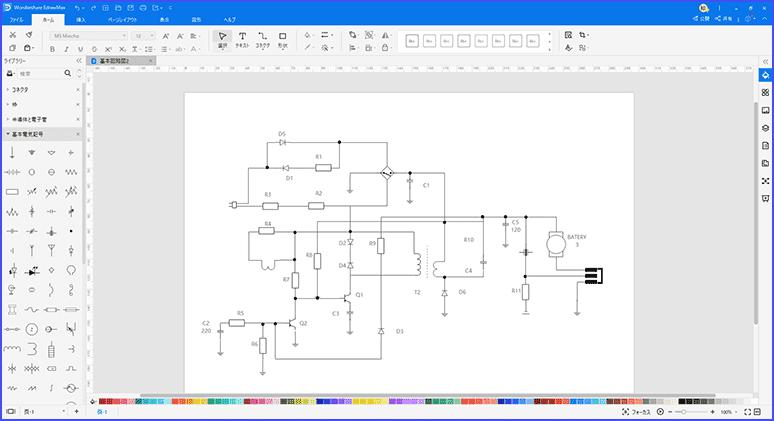 電気回路図のテンプレートの利用方法