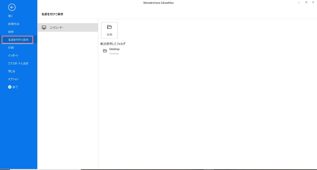 プロジェクトカレンダー実例を作成