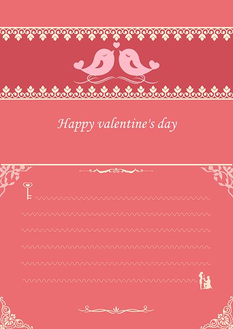 バレンタイン メッセージ