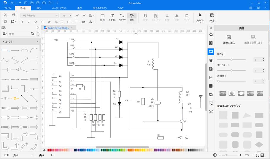 回路図作成ソフト