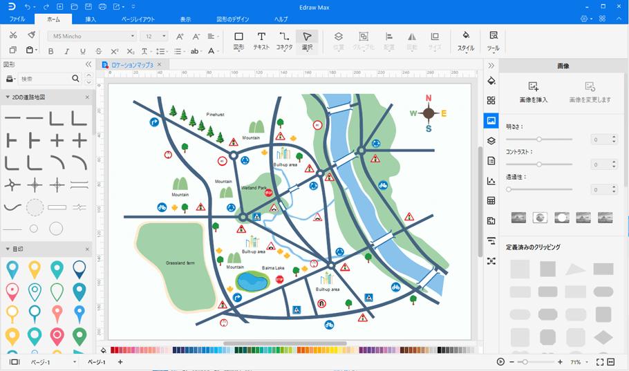 地図作成ソフト