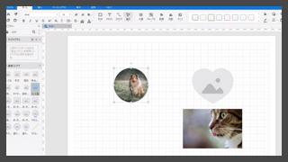 写真・イラストの切り抜き方法