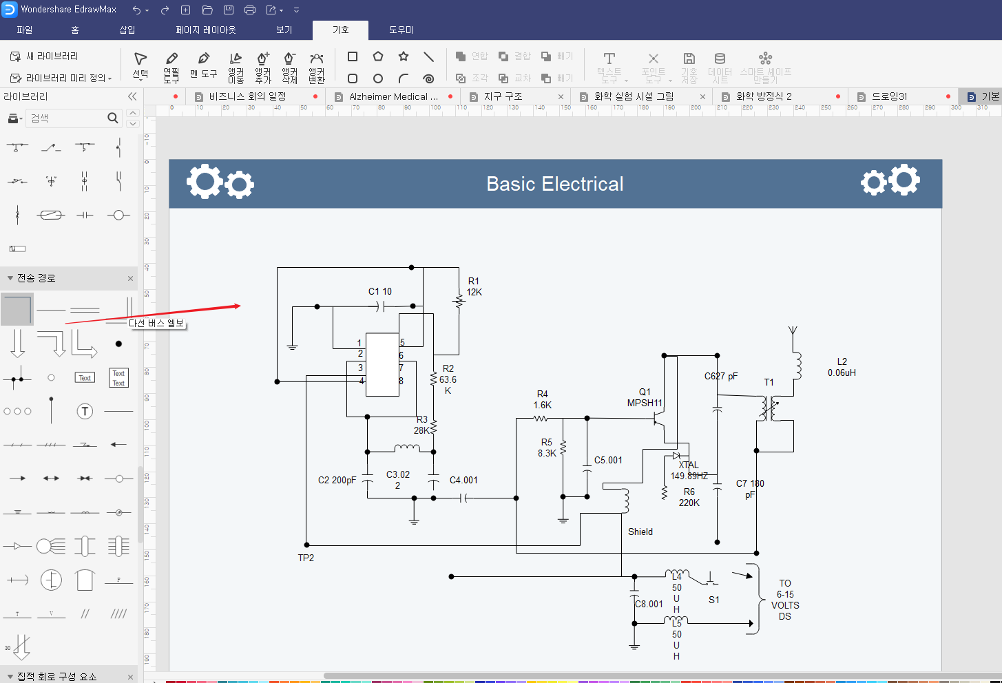 how-to-draw-circuit-diagram